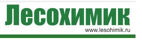 Дом сердечного тепла (Газета «ВЕСТНИК УстьИлимского ЛПК»от 04.08.2017)