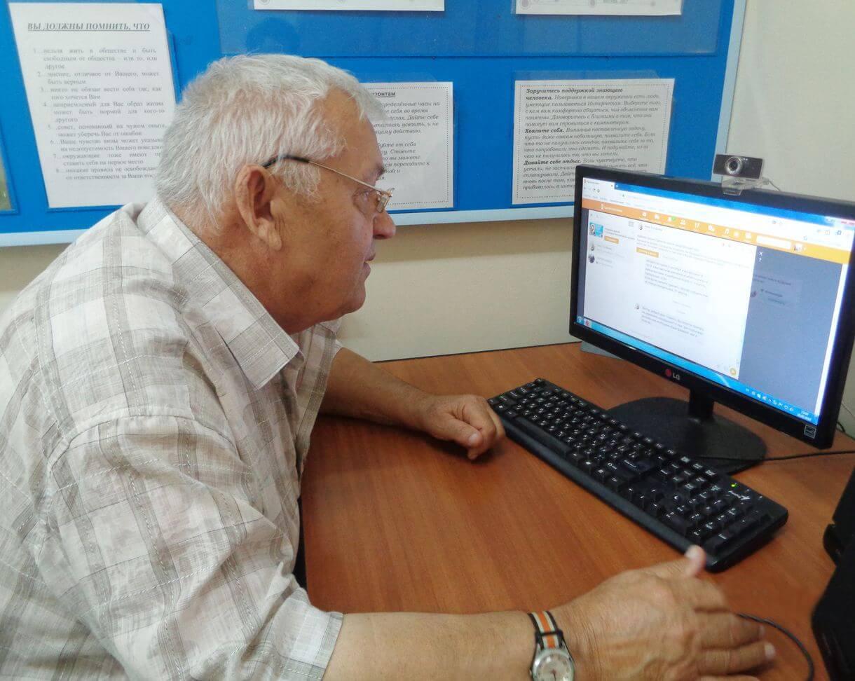 Победители конкурса для пенсионеров «Преград.net»